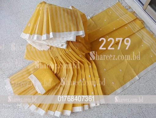 Cotton Saree Buti Kaj 2279