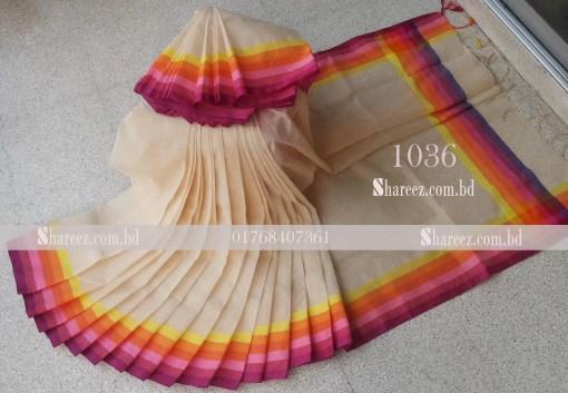 Rainbow Cotton Saree 1045