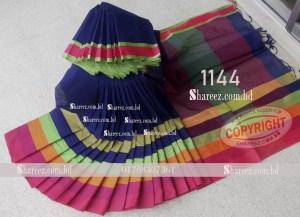 Rainbow Cotton Saree 1144
