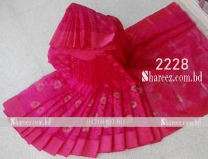 Half Silk Jamdani Saree 2228