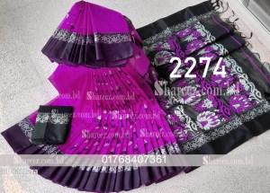 Half Silk Nokshi Saree 2274