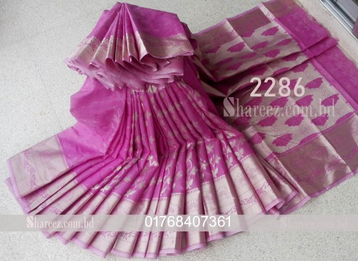 Soft Silk Saree 2286
