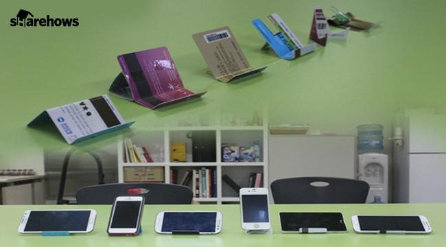 카드로 스마트폰 거치대 만드는 6가지 방법