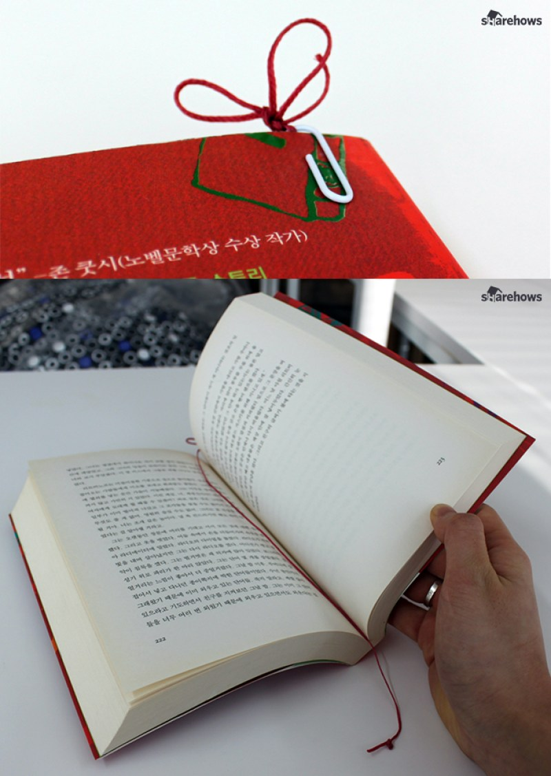 How to make a simple bookmark 06