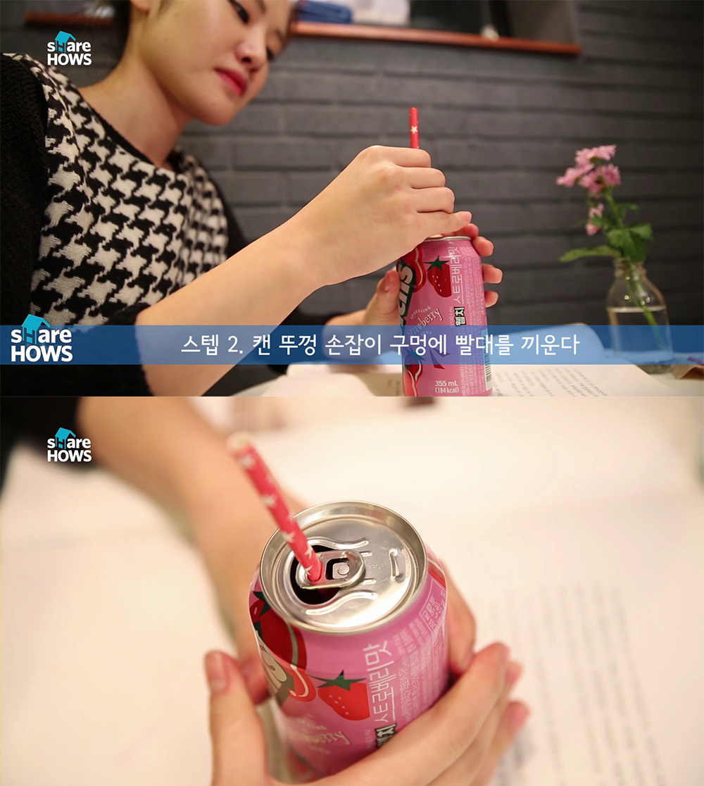 how-to-keep-your-straw 02