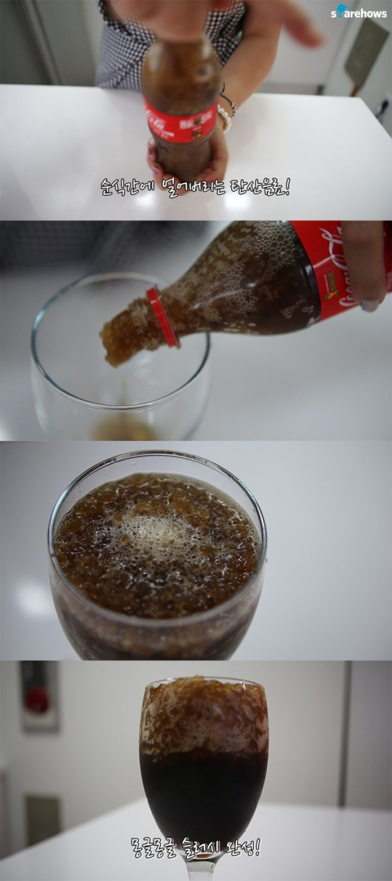 how-to-make-slushie 06