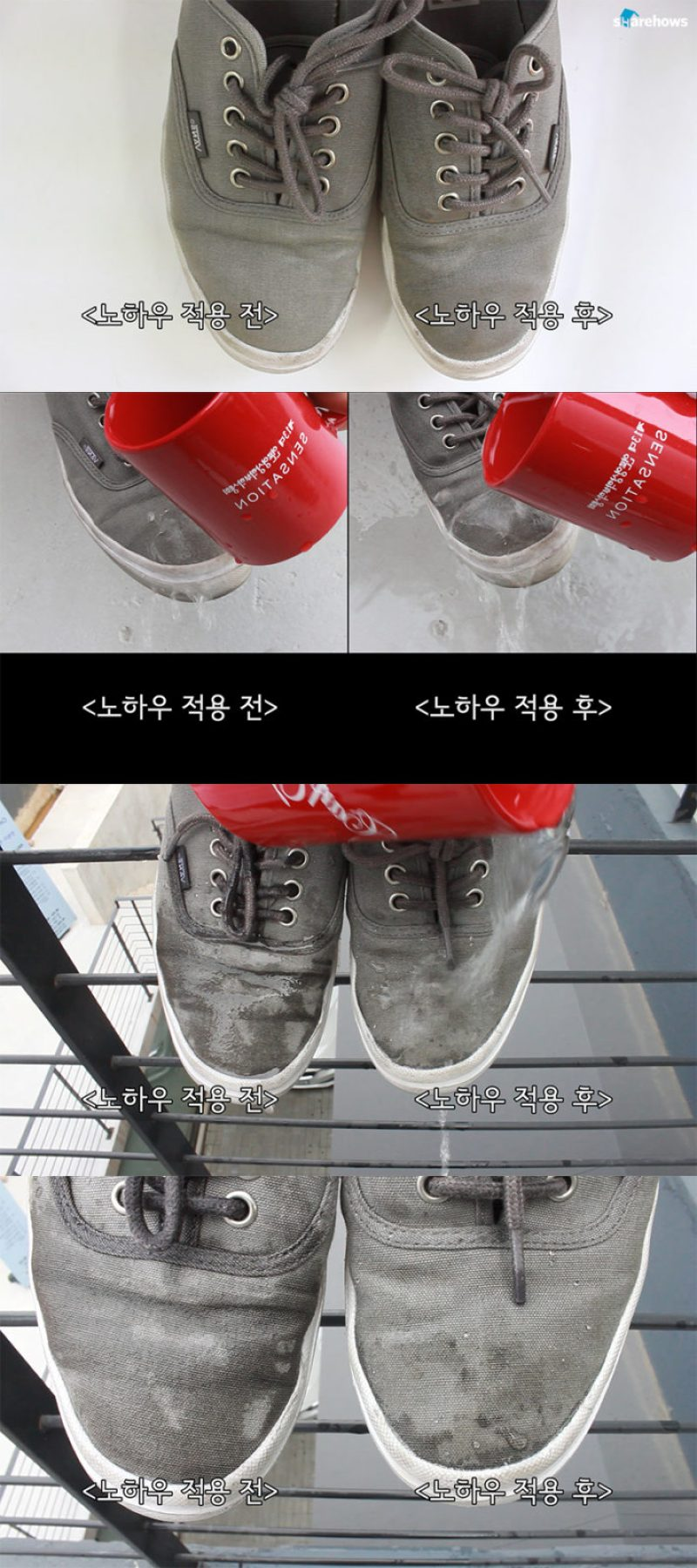 how-to-make-your-shoes-waterproof 04