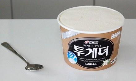 투게더 바닐라 아이스크림 더 맛있게 먹는 방법