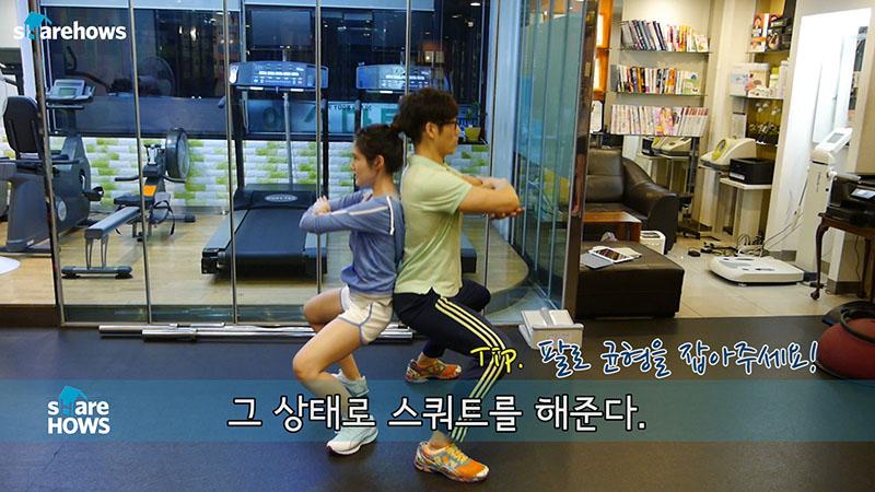 couple squat 3