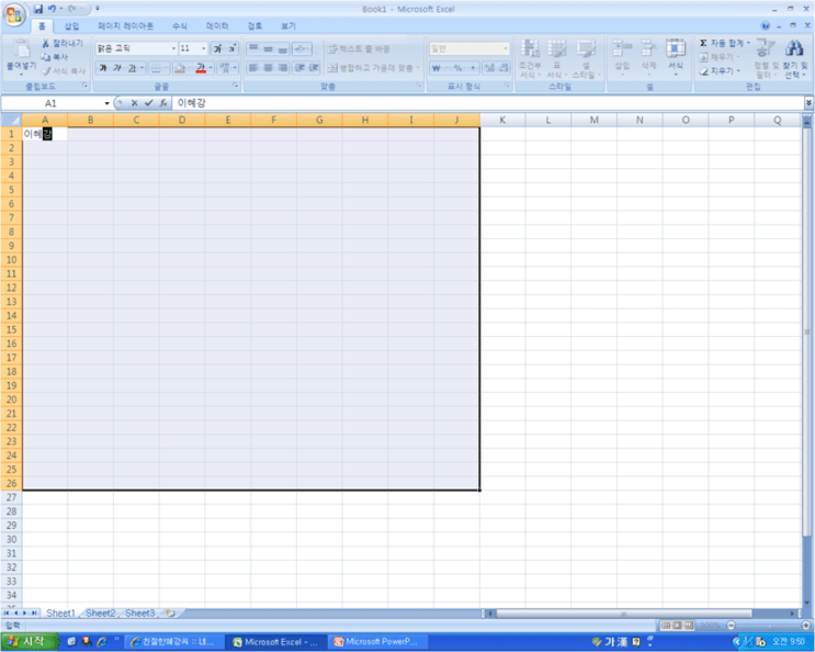 excel-skills-to-do-at-one-go 07
