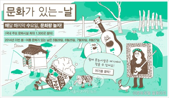 how-to-enjoy-culture-in-seoul 03