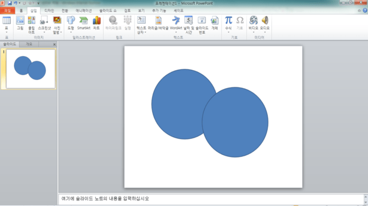 powerpoint-shaper-function 09