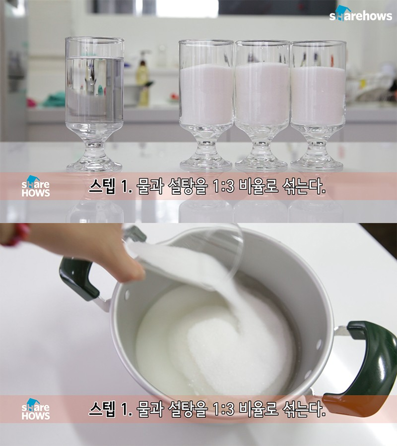 how to make rock candy 02