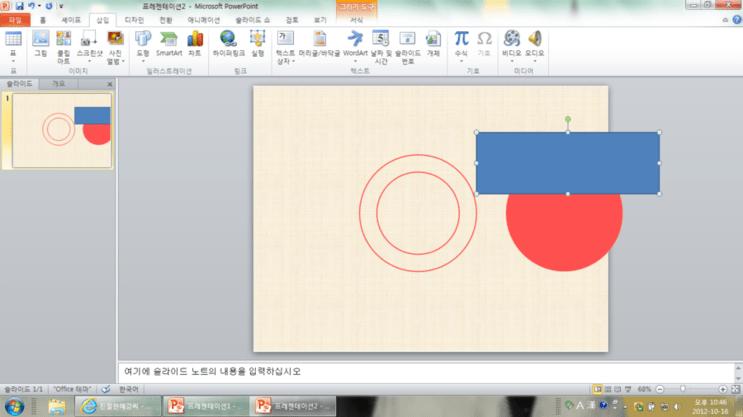 how to make logo 11