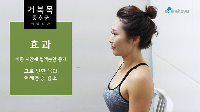 office-worker-healing-yoga 03