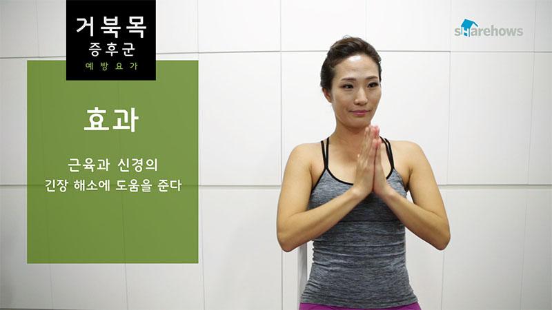 office-worker-healing-yoga 05