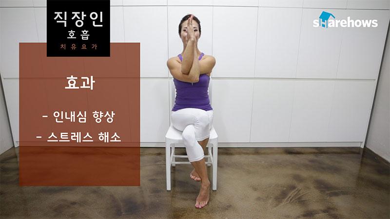 office-worker-healing-yoga2 04