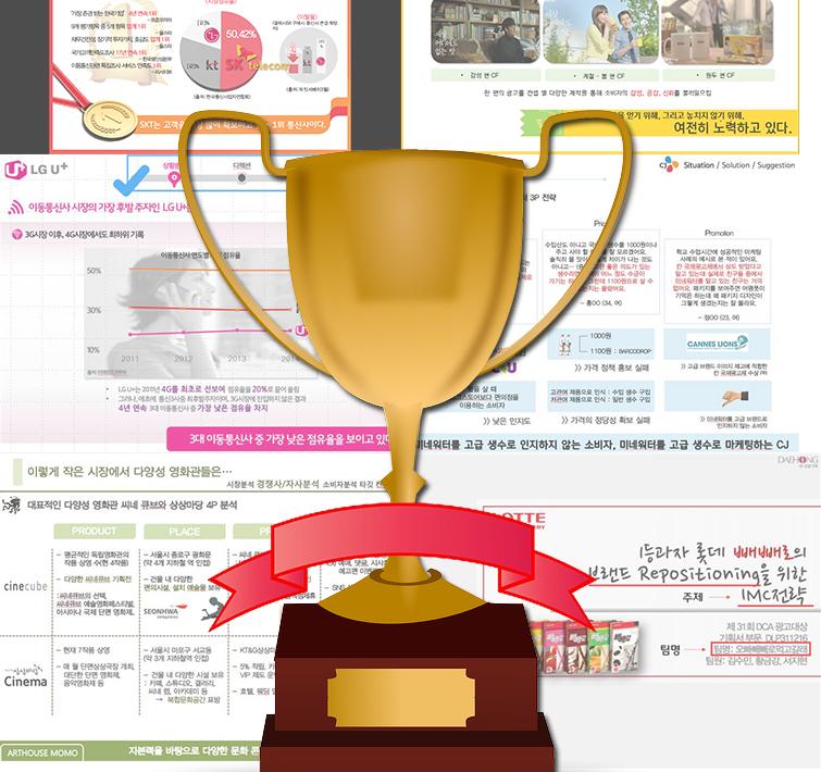 contest-preliminary-advance 13