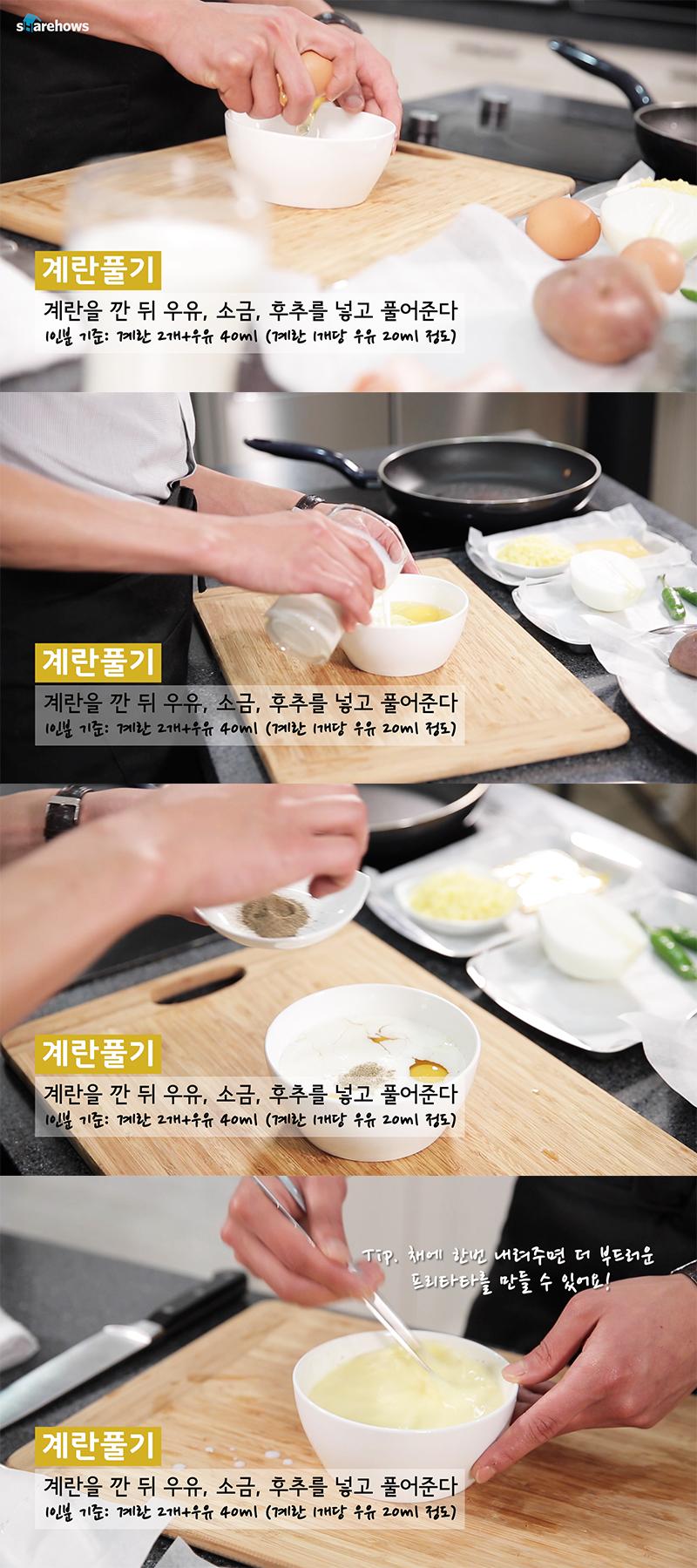 sweet-potato-frittata-recipe 04