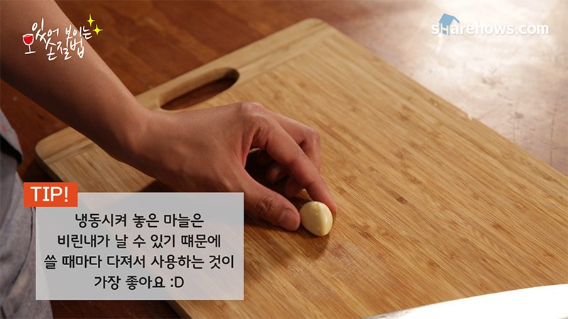 how to chop onion and garilc 02