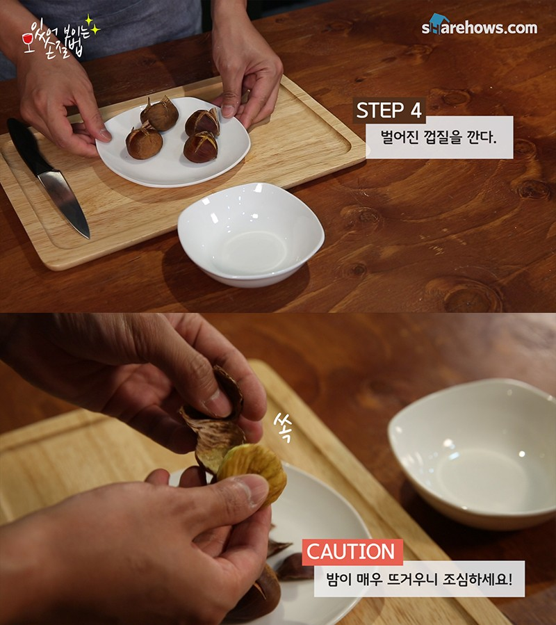 easy way to peel chestnuts 04