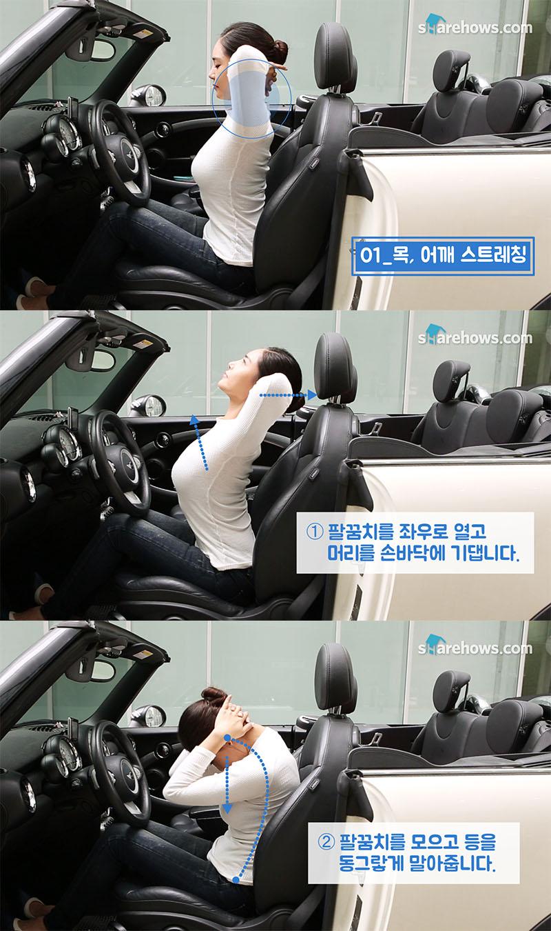 holiday-yoga-driver 01