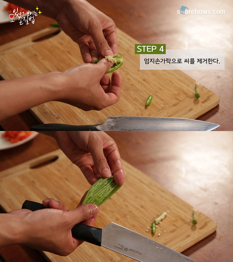 how to chop paprika and pepper 12