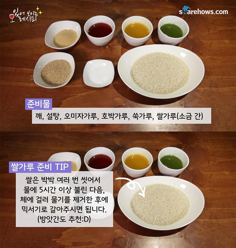 songpyeon shape 01