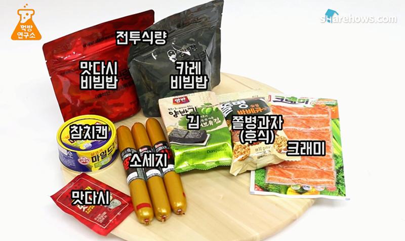army food set 02