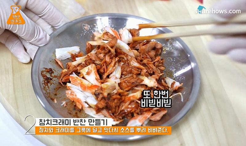 army food set 04