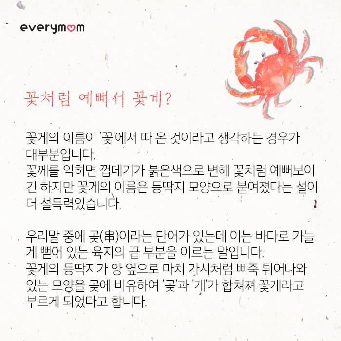 autumn swimming crab 02