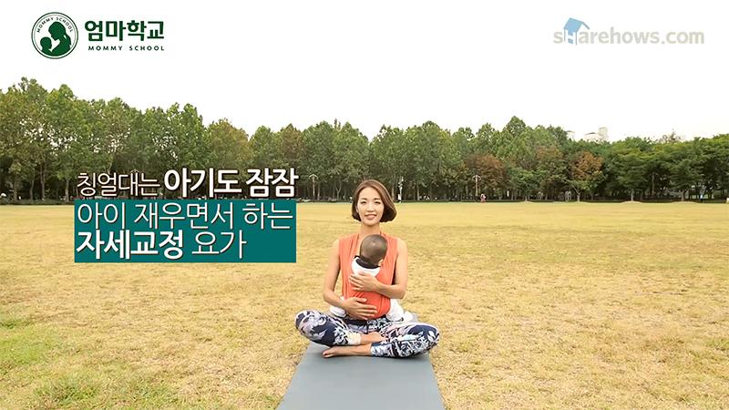 mombaby-silm-yoga 01
