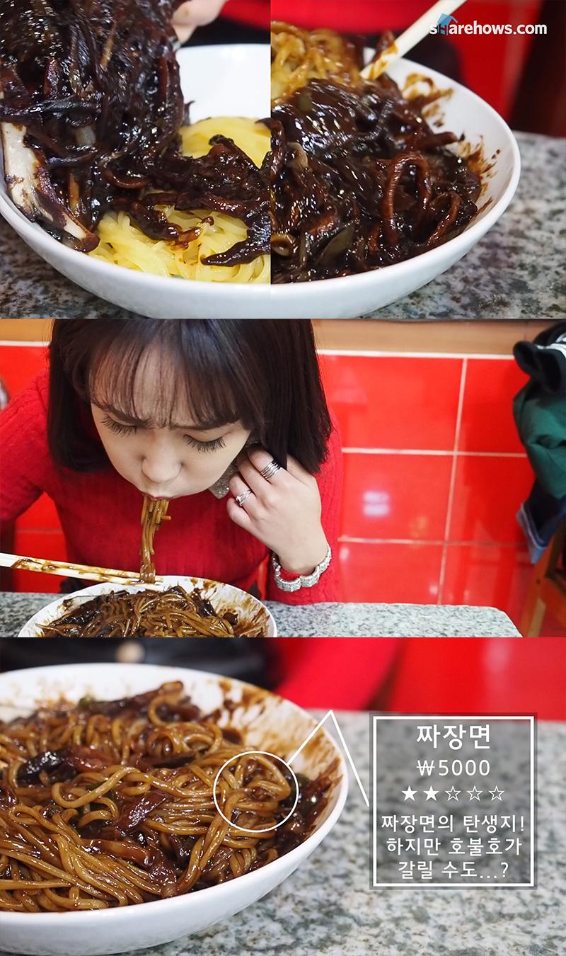 china-town-food 05