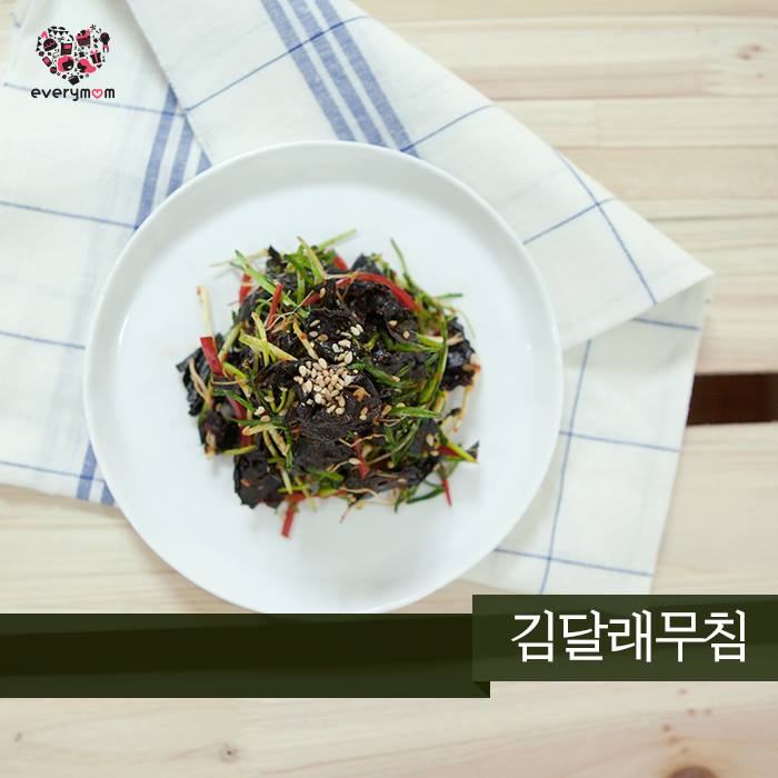 unpolished rice sea algae 09