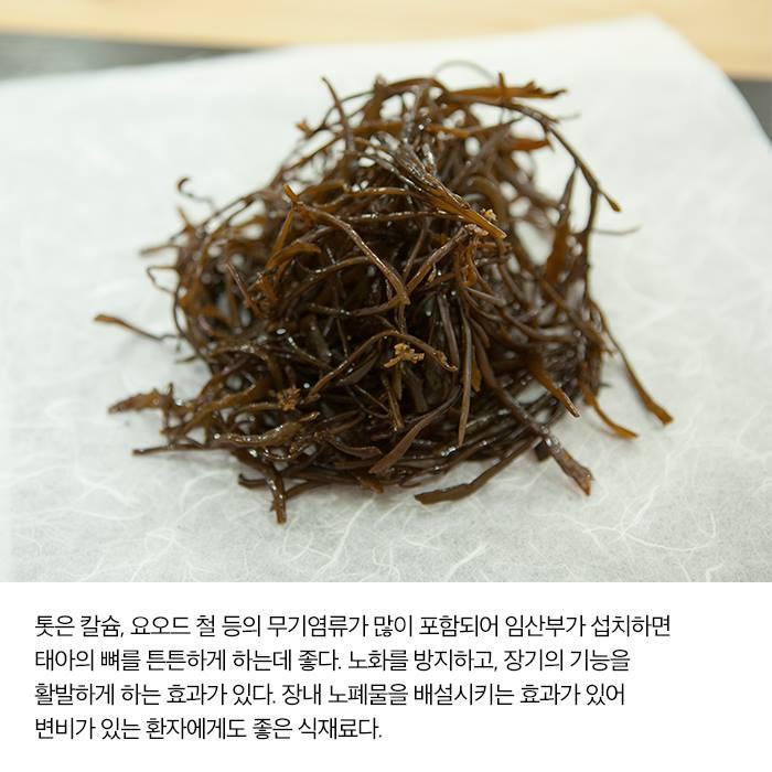 unpolished rice sea algae 18