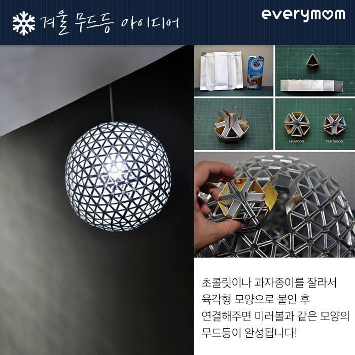 lamp diy 08
