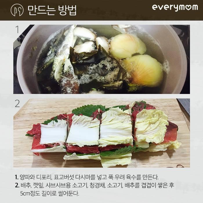 winter recipe 04