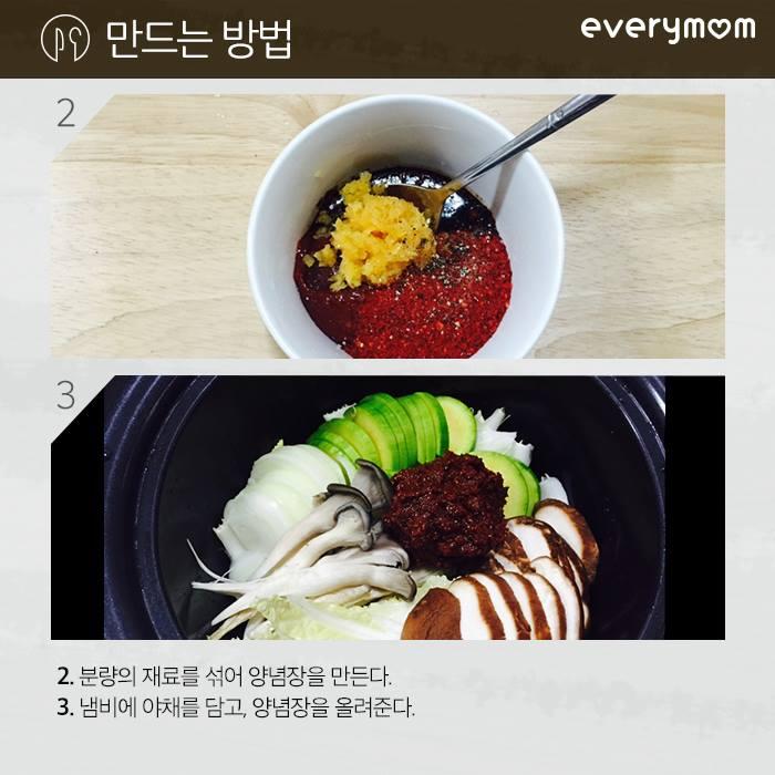 winter recipe 09