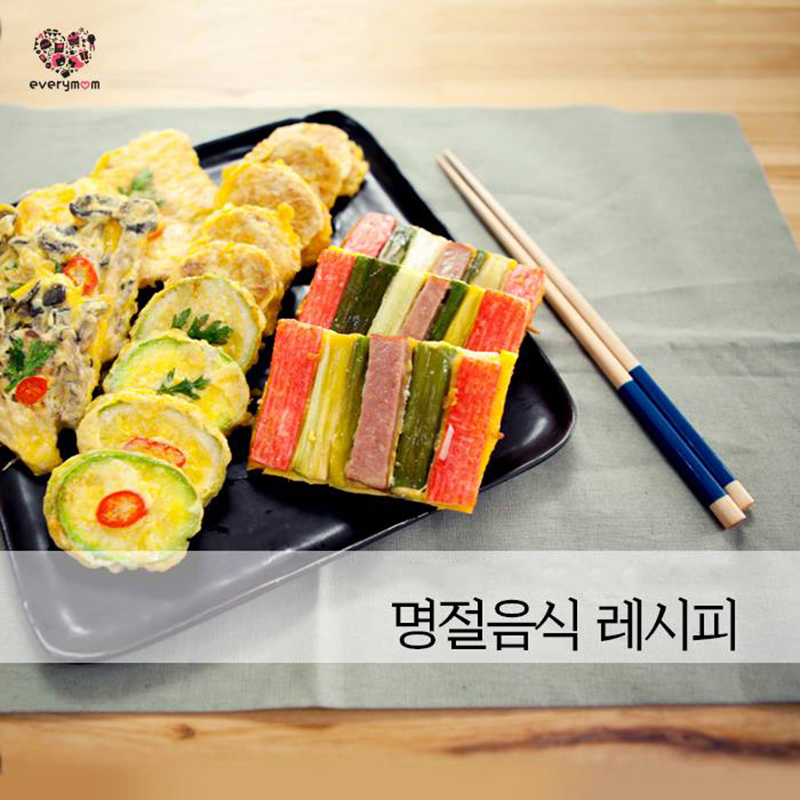 Chuseok food recipe 01-0
