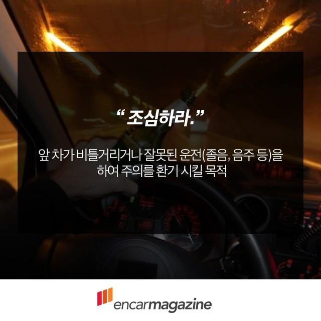 car uplighter 03