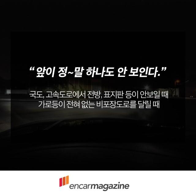 car uplighter 06
