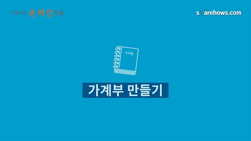 trigenerian-money-control-4 04