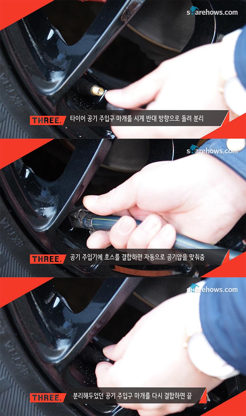 air-pressure-tire-04