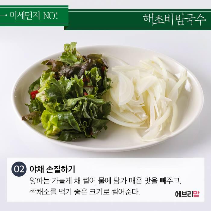 a seaweed noodle 04