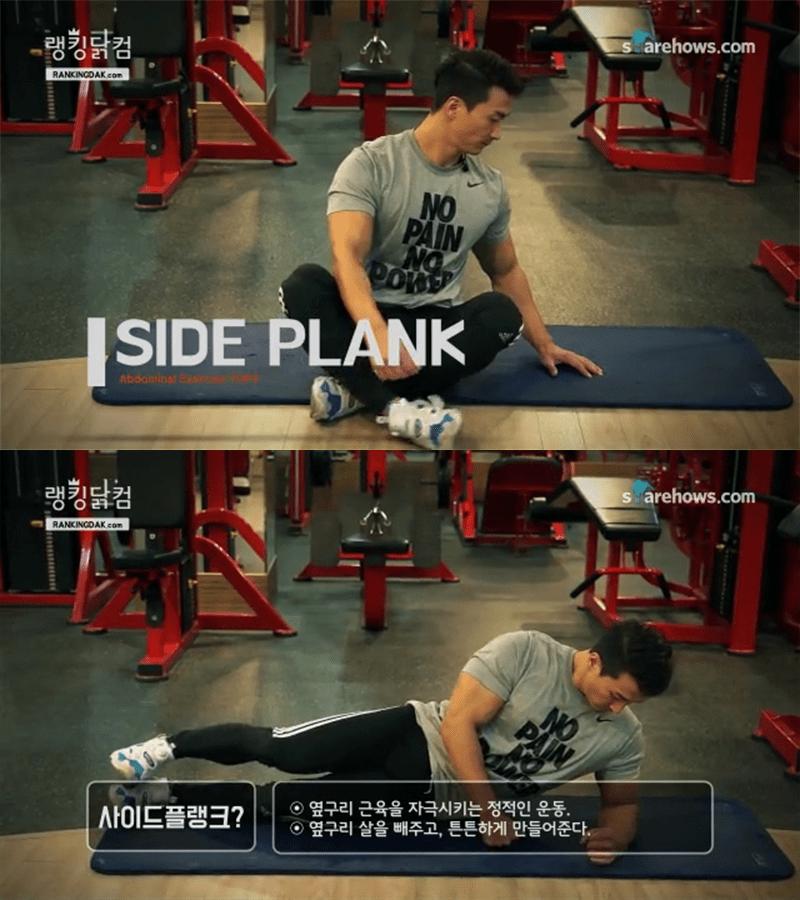 abdominal exercises 08