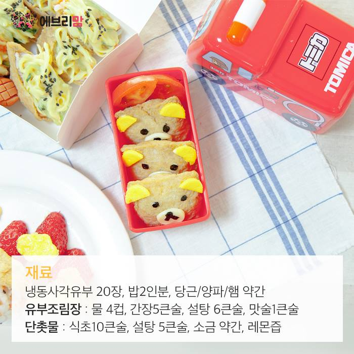 fried tofu lunch box 03