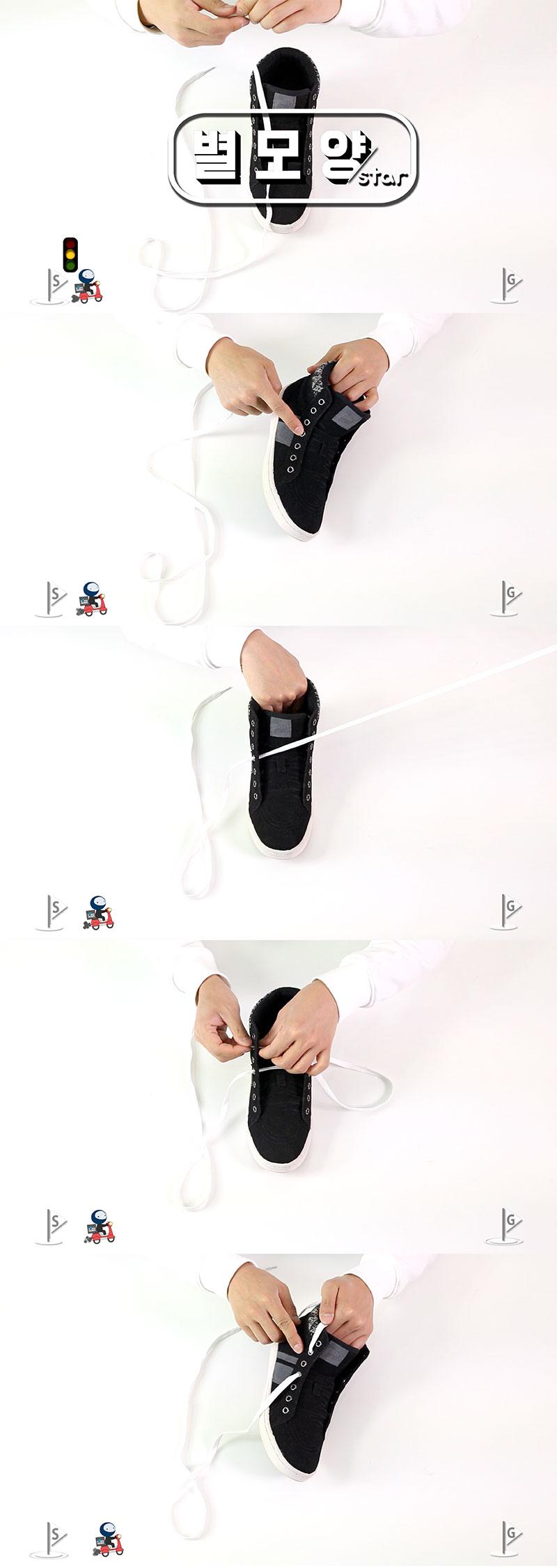 03 shoe laces 01