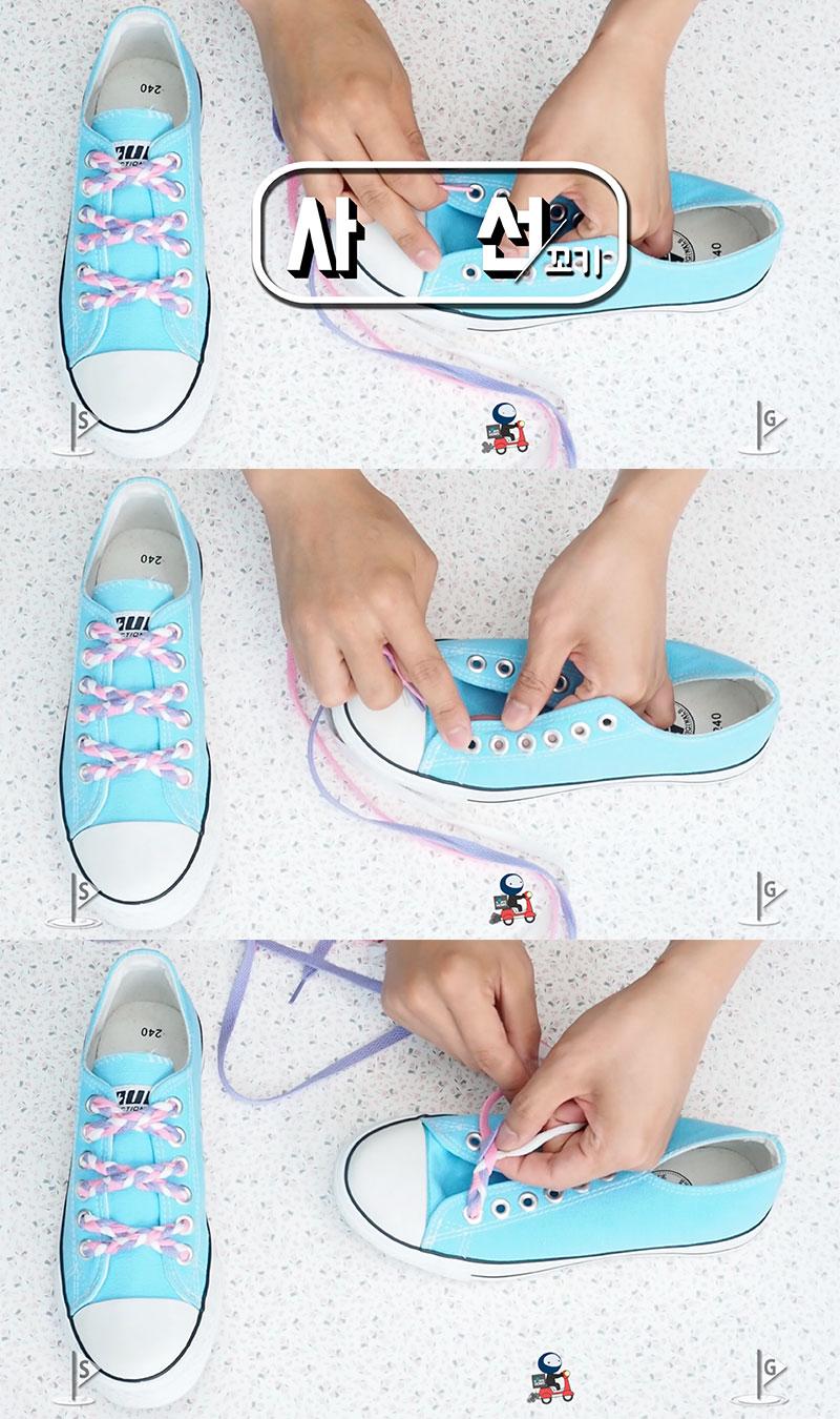 04 shoe laces 04
