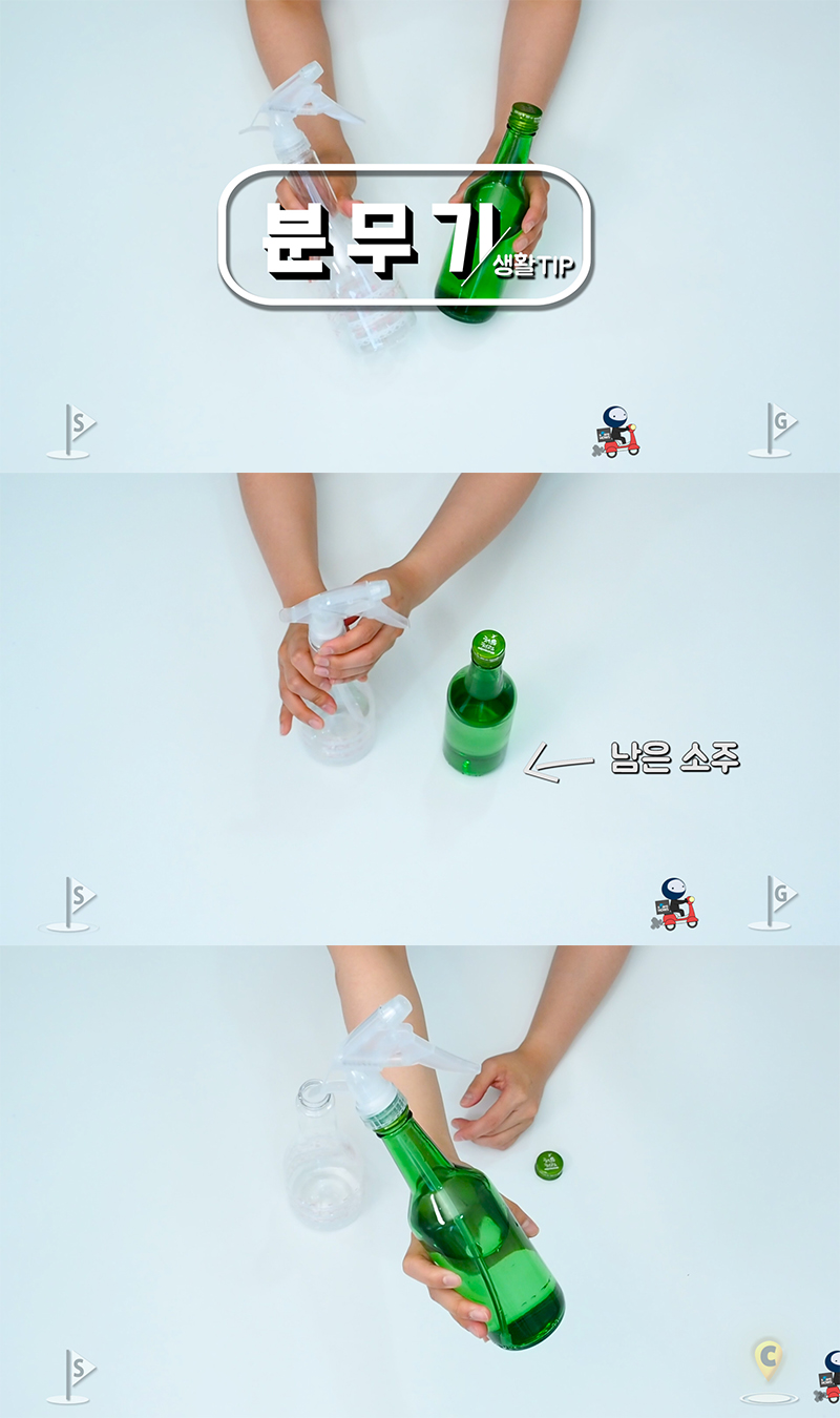 bottle-of-soju-life-hacks 03