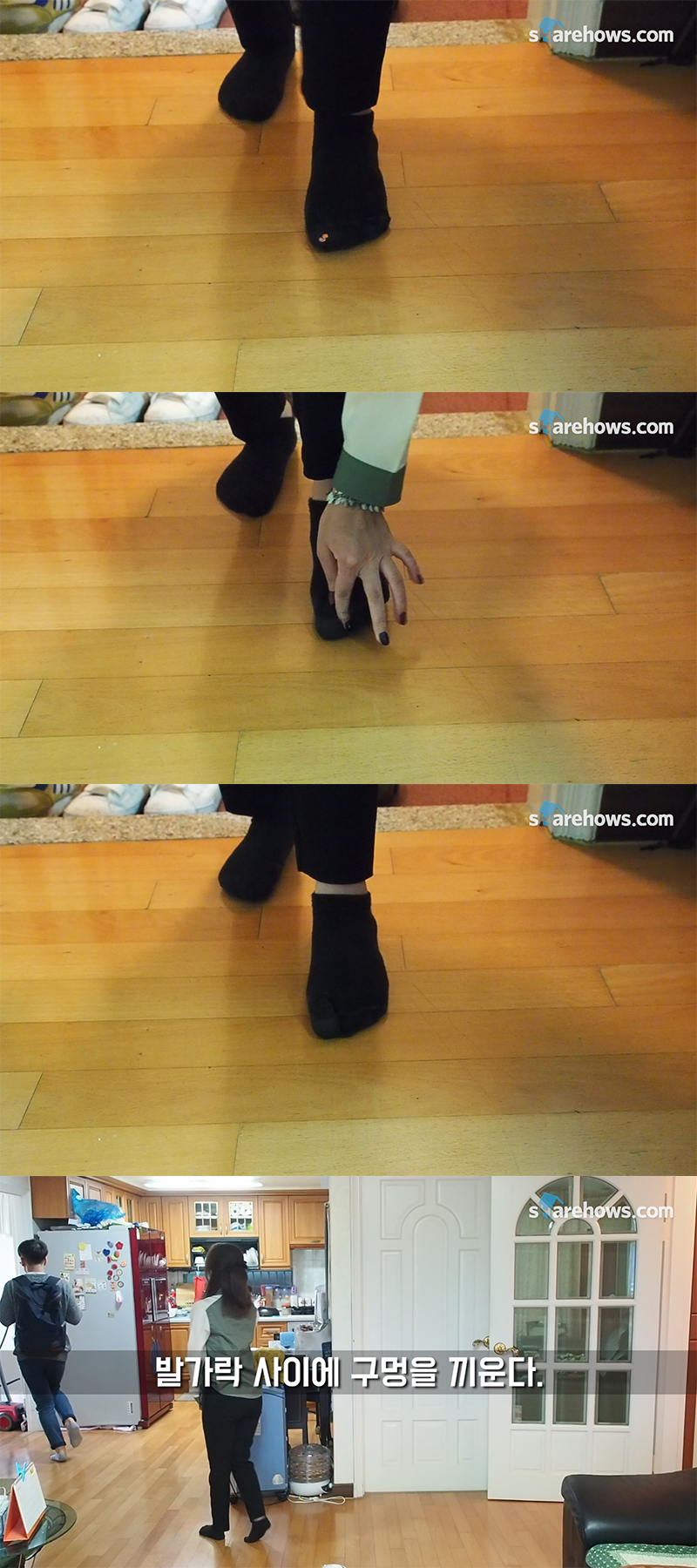 hole-in-your-socks 01